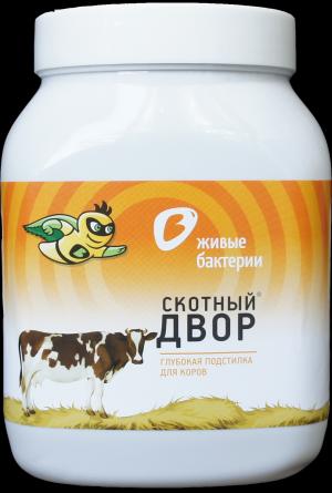 Глубокая подстилка для коров Скотный двор 0,5 кг