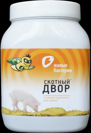 Глубокая подстилка для свиней Скотный двор 0,5 кг