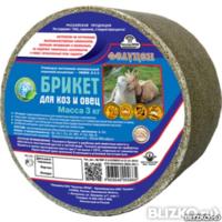 Фелуцен серно-магниевый брикет О2-2 для коз и овец 3 кг.
