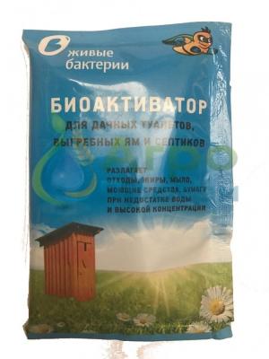 Биоактиватор 70 гр