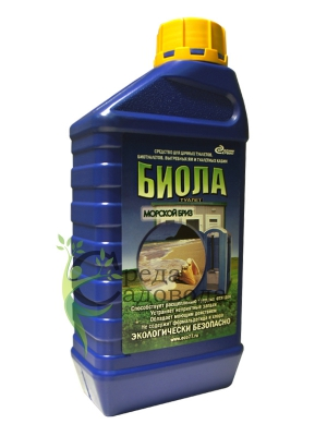 Дезодорирующие средство БИОЛА
