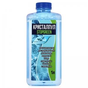 Альгицид Кристалпул 1 л