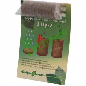 Jiffy-7 Натуралист торфо-перегнойные таблетки (10шт) 41мм