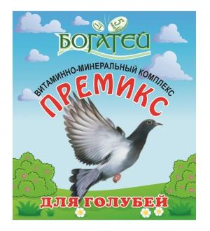 Премикс для голубей (500г) Б