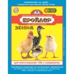 Премикс Бройлер для цыплят-бройлеров Эконом (500г.)