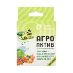 Биогумус Агро-Актив 40 гр