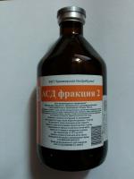 АСД-2 100МЛ