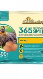 Премикс 365 яиц