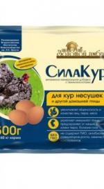 Премикс СилаКур (для кур-несушек) на 30 кг корма 150 гр.