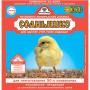 Премикс Солнышко для цыплят, гусят и перепелок на 30 кг корма (150г)