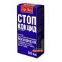 Стоп-Кокцид (суспензия для орального применения) 100мл