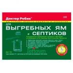Доктор Робик для выгребных ям и септиков (пакет 75г)