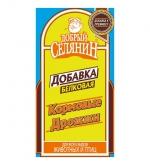 Белковая кормосмесь (500г) (аналог кормовых дрожжей)