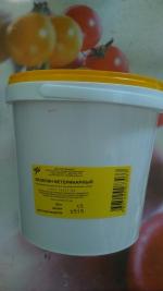 Вазелин 0.8 кг ветеринарный