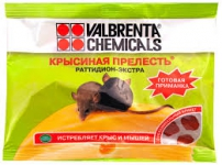 Раттидион Экстра МБ ваниль со сливками