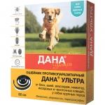 Дана Ультра ошейник противопаразитный для собак крупных пород (80 см)